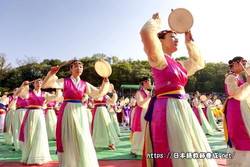 韓国で働く日本語教室の給料・収入