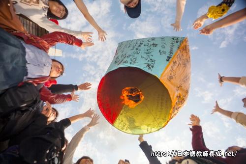 台湾で働く日本語教師の口コミ体験談